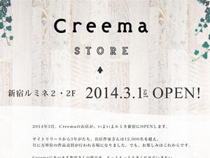 2014-0401-15-lumine