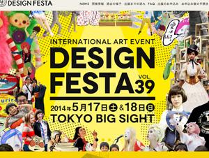 2014-05-designfesta